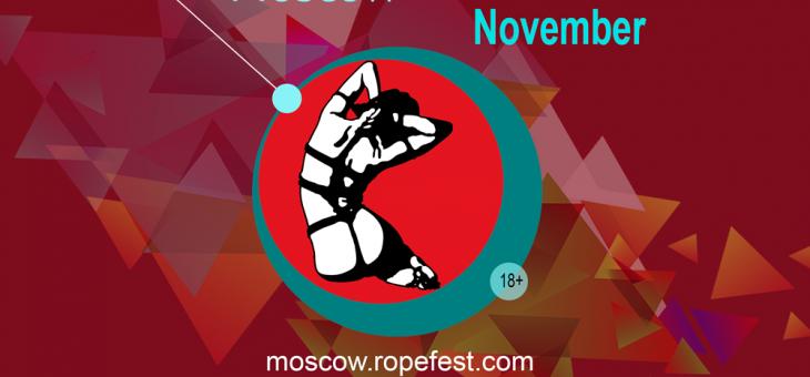 Правила фестиваля шибари RopeFest Moscow 2019