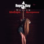Московские встречи любителей шибари RopeDay